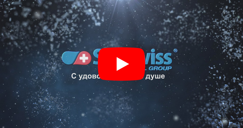 SanSwiss Group – корпоративный фильм